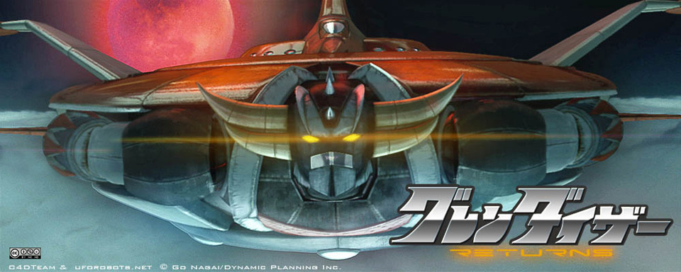 Grendizer Return